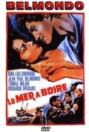 Mar Louco - Poster / Capa / Cartaz - Oficial 1