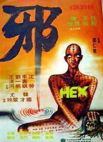 Hex - Poster / Capa / Cartaz - Oficial 2