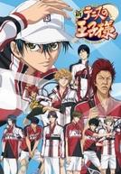 Shin Tennis no Ouji-sama (新テニスの王子様)