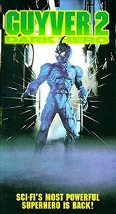Guyver - O Herói das Trevas - Poster / Capa / Cartaz - Oficial 3