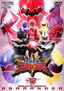Bakuryuu Sentai Abaranger - Poster / Capa / Cartaz - Oficial 2