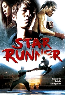 Star Runner - A Disputa Final - Poster / Capa / Cartaz - Oficial 3