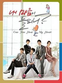 Can You Hear My Heart? - Poster / Capa / Cartaz - Oficial 8