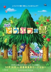 Doubutsu no Mori - Poster / Capa / Cartaz - Oficial 1