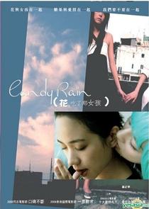 Candy Rain - Poster / Capa / Cartaz - Oficial 4
