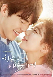 Uncontrollably Fond - Poster / Capa / Cartaz - Oficial 1