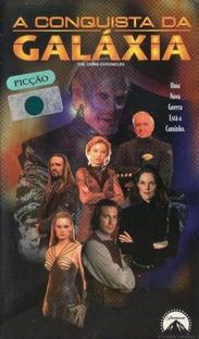 A Conquista da Galáxia - Poster / Capa / Cartaz - Oficial 1