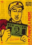 Les Chinois à Paris (Les Chinois à Paris)