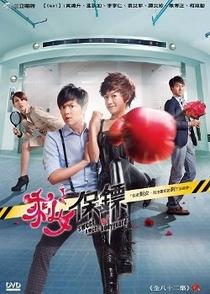 Sweet Sweet Bodyguard - Poster / Capa / Cartaz - Oficial 1
