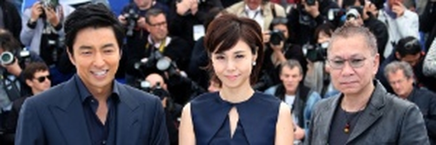 """Filme japonês """"Wara No Tate"""" é aplaudido e vaiado após exibição em Cannes"""
