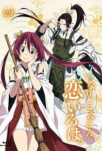 Inari, Konkon, Koi Iroha. - Poster / Capa / Cartaz - Oficial 5
