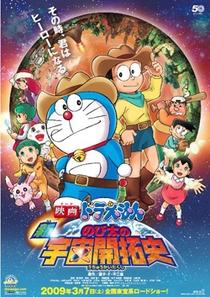 Doraemon: The Record of Nobita's Spaceblazer - Poster / Capa / Cartaz - Oficial 1