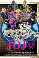 JoJo's Bizarre Adventure: Golden Wind (4ª Temporada) (JoJo no Kimyō na Bōken: Ōgon no Kaze)