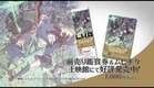 Little Witch Academia 2 Trailer   PV - Studio TRIGGER