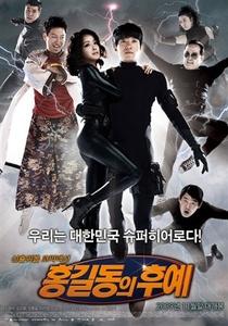The Righteous Thief - Poster / Capa / Cartaz - Oficial 3