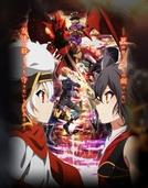 Chaos Dragon: Sekiryuu Seneki (ケイオスドラゴン 赤竜戦役)