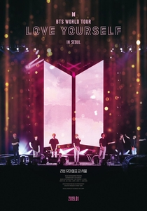 BTS: Love Yourself Tour in Seoul - Poster / Capa / Cartaz - Oficial 1