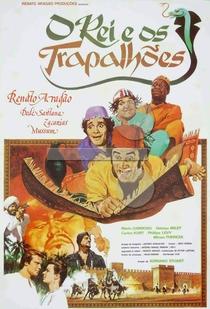 O Rei e os Trapalhões - Poster / Capa / Cartaz - Oficial 1