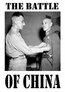 Batalha da China - Poster / Capa / Cartaz - Oficial 4