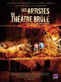 Os Artistas do Teatro Queimado - Poster / Capa / Cartaz - Oficial 3