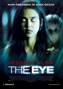 O Olho do Mal - Poster / Capa / Cartaz - Oficial 3