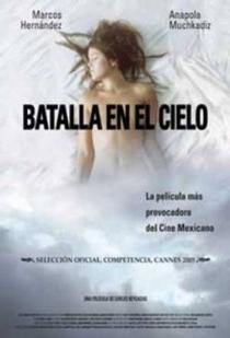 Batalha no Céu - Poster / Capa / Cartaz - Oficial 3