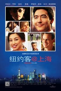 O Chamado de Xangai - Poster / Capa / Cartaz - Oficial 2