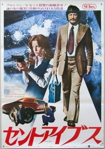 Cinco Dias de Conspiração - Poster / Capa / Cartaz - Oficial 8