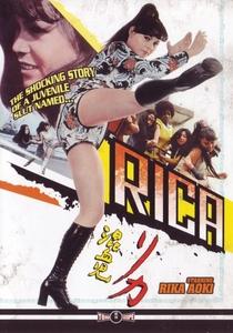 Rica - Poster / Capa / Cartaz - Oficial 1