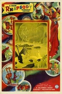 Rippling Romance - Poster / Capa / Cartaz - Oficial 1