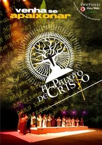 A Paixão de Cristo: Venha Se Apaixonar - Poster / Capa / Cartaz - Oficial 3