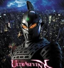 Ultraseven X - Poster / Capa / Cartaz - Oficial 1