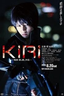 Kiri - Profissão: Assassino - Poster / Capa / Cartaz - Oficial 1
