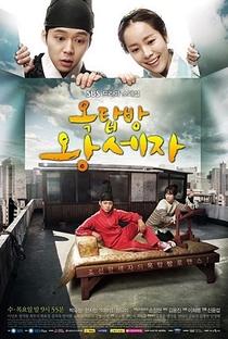 Rooftop Prince - Poster / Capa / Cartaz - Oficial 1
