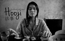 Hooji - Poster / Capa / Cartaz - Oficial 2