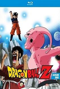 Dragon Ball Z (9ª Temporada) - Poster / Capa / Cartaz - Oficial 28
