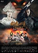 Snow Girl and the Dark Crystal (Zhong Kui fu mo: Xue yao mo ling)