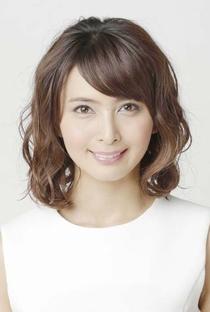Natsuki Kato - Poster / Capa / Cartaz - Oficial 1