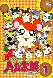Hamtaro: Pequenos Hamsters, Grandes Aventuras (1ª Temporada) - Poster / Capa / Cartaz - Oficial 1