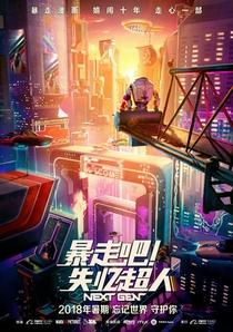 Next Gen - Poster / Capa / Cartaz - Oficial 3