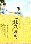 Postcard (Ichimai no hagaki)