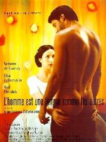 Aqui Entre Nós - Poster / Capa / Cartaz - Oficial 1