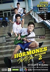 Hormones (2ª Temporada) - Poster / Capa / Cartaz - Oficial 6