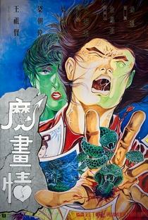 Fantasy Romance - Poster / Capa / Cartaz - Oficial 1