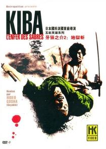 Samurai Lobo II - Poster / Capa / Cartaz - Oficial 1