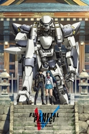 Full Metal Panic! Invisible Victory (フルメタル・パニック!Invisible Victory)