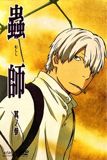 Mushishi (1ª Temporada) - Poster / Capa / Cartaz - Oficial 6