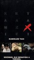 Kamikaze Taxi (Kamikaze takushî)