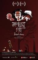 Jalal's Story (Jalaler Golpo)