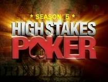 High Stakes Poker (5ª Temporada) - Poster / Capa / Cartaz - Oficial 1